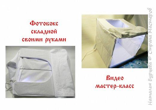 4391866_skladnoi_fotoboks_mk (520x368, 25Kb)