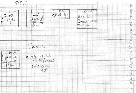 схема складного фотобокса/4391866_skladnoi_fotoboks_mk3 (520x356, 45Kb)