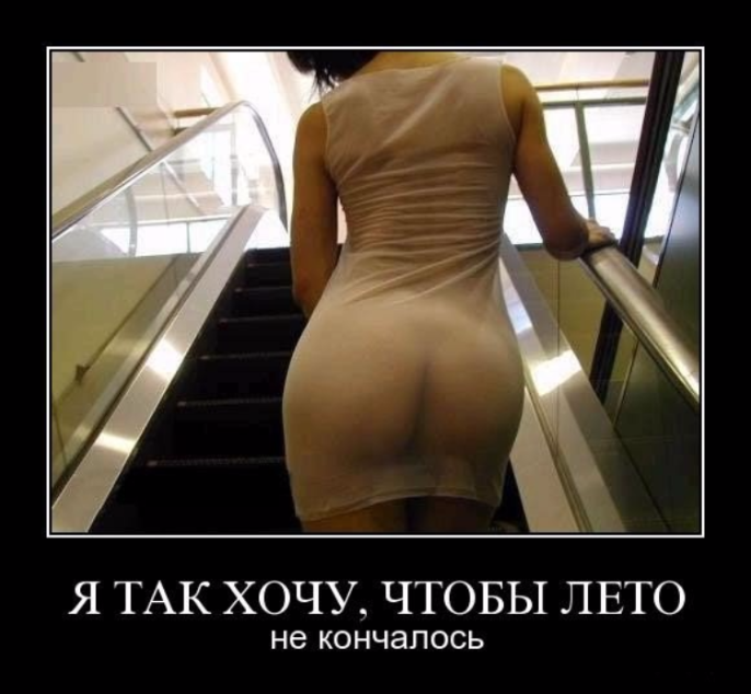 "alt=""Девушки в метро бывают разные...""/2835299_Devyshki_v_metro_bivaut_raznie___ (686x634, 434Kb)"