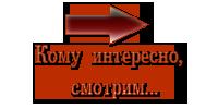 0_a5a79_fa6fae45_M (200x100, 8Kb)