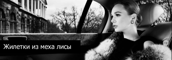 "alt=""Зимние куртки, демисезонные пальто и пуховики в Интернет-магазине Alster""/2835299_Zimnie_kyrtki_demisezonnie_palto_i_pyhoviki_v_Internetmagazine_Alster2 (700x244, 159Kb)"