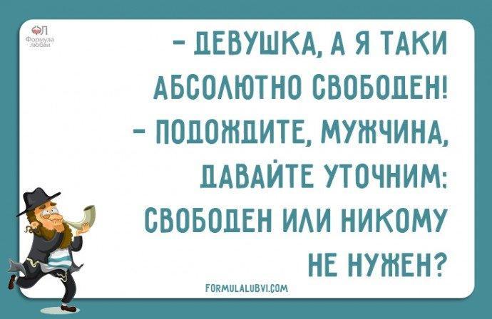 4809770_t12_1_ (690x448, 37Kb)