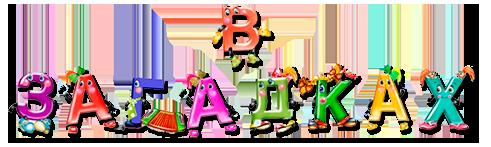 алфа (491x147, 86Kb)