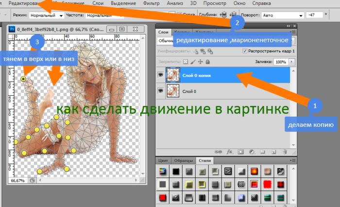 Clip2net_161104142808 (700x426, 228Kb)