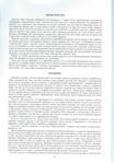 Превью 184_Р•. Кольбенгаєр - Р'Р·РѕСЂРё вишивок домашнього промислу РЅР° Буковинї [1974, PDF, UKR,SLK,FRA,RON]_Страница_011 (487x700, 258Kb)