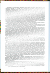 Превью 184_Р•. Кольбенгаєр - Р'Р·РѕСЂРё вишивок домашнього промислу РЅР° Буковинї [1974, PDF, UKR,SLK,FRA,RON]_Страница_013 (487x700, 297Kb)