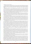 Превью 184_Р•. Кольбенгаєр - Р'Р·РѕСЂРё вишивок домашнього промислу РЅР° Буковинї [1974, PDF, UKR,SLK,FRA,RON]_Страница_015 (487x700, 272Kb)
