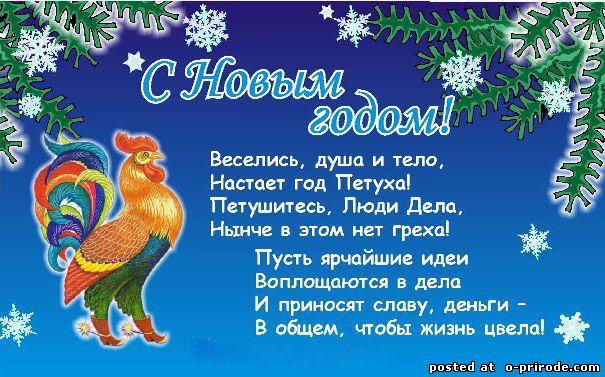 http://img1.liveinternet.ru/images/attach/d/1/132/290/132290805_5774028_petyh6.jpg