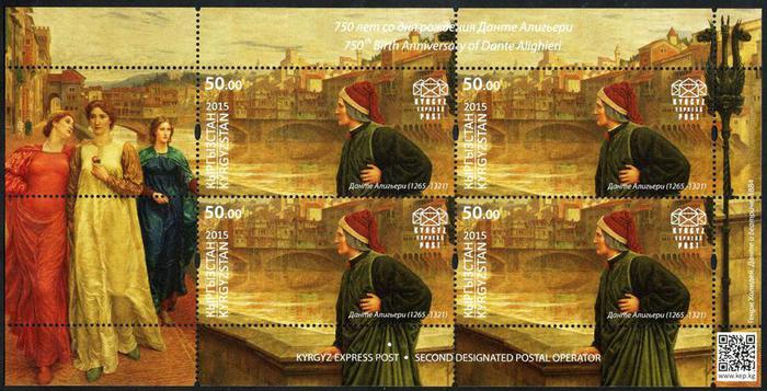 Данте. Экспресс-почта Киргизии (700x357, 64Kb)