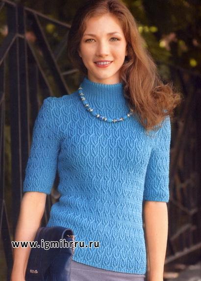 пуловер (410x573, 120Kb)