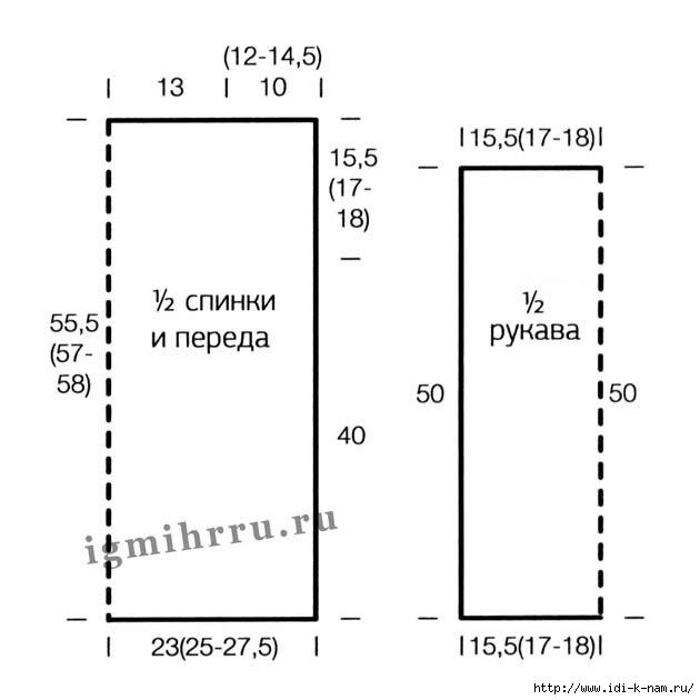 6 (1) (630x630, 64Kb)