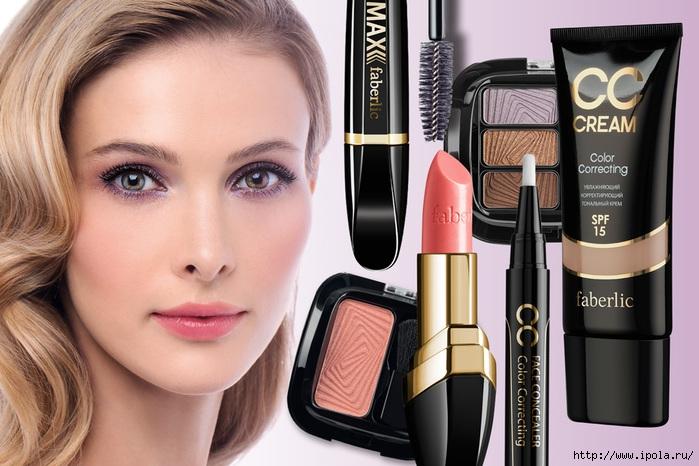 "alt=""Как выбрать косметику для макияжа?""/2835299_osennii_makiyaj (700x466, 218Kb)"