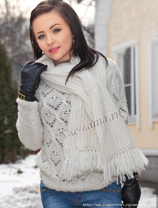3873965_Azhurnyidzhemperisharf (532x700, 262Kb)