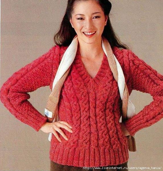 Красный Пуловер С Косами