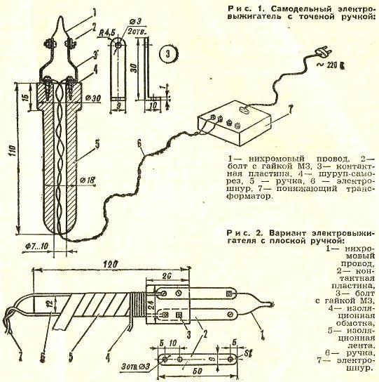 Схема выжигательного аппарата по дереву