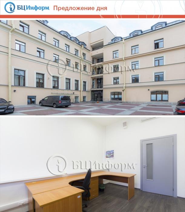 5582936_bcinform_chaikovskogo29 (611x700, 265Kb)