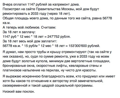 Астория-НН (495x405, 102Kb)
