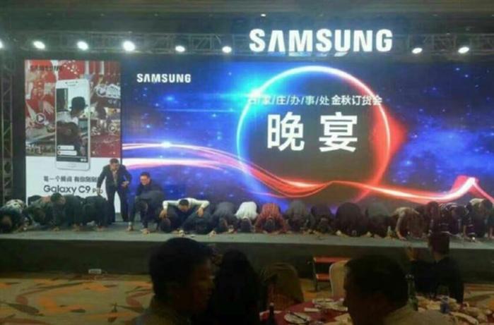 Samsung (700x461, 297Kb)