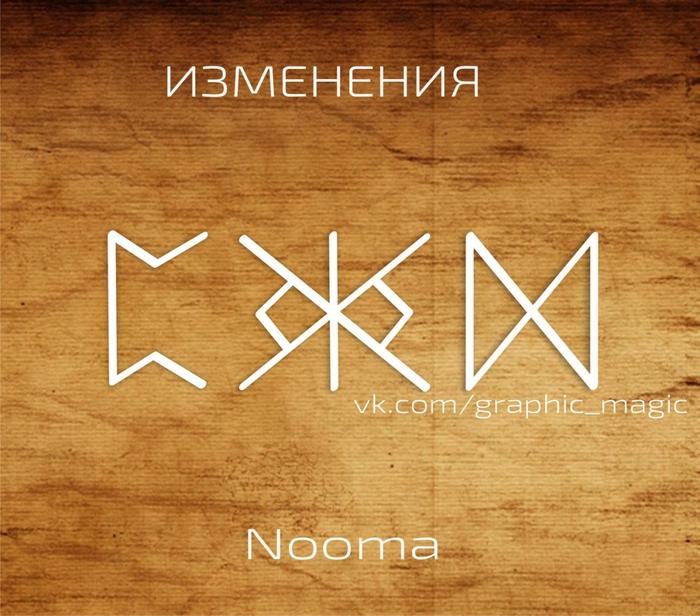 5916975_DmDMHkEn4M (700x616, 317Kb)