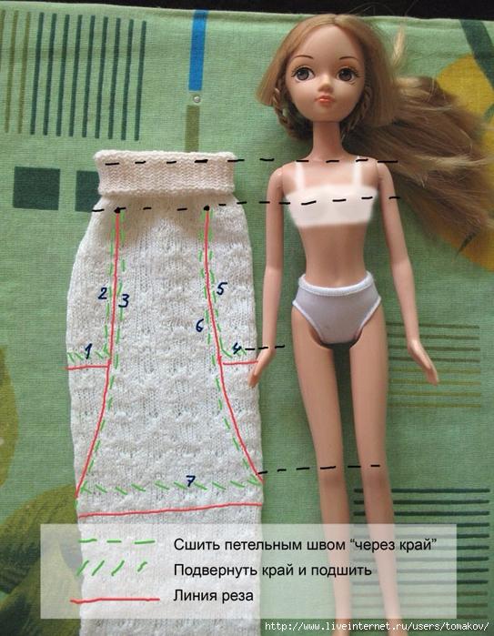 Как сделать легкое платье для куклы барби