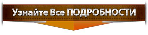 3857866_know (500x119, 21Kb)