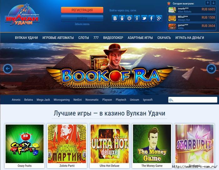 Игровые автоматы онлайн пополнение смс игровые автоматы онлайн эротика