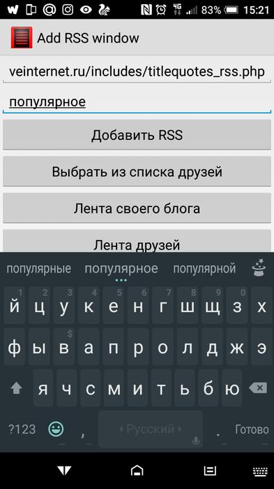 Screenshot_20161107-152143 (393x700, 100Kb)
