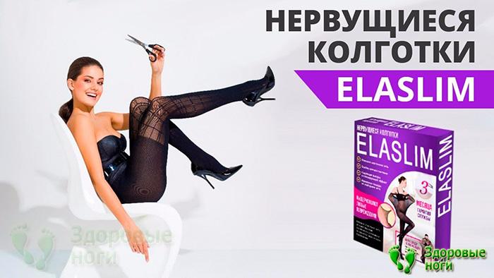 kolgotki_kotorye_ne_rvutsja_kupit' (700x394, 220Kb)