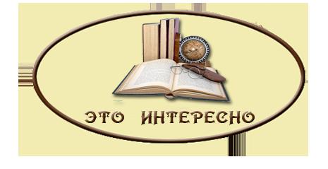 5719627_2b9f6cc1160e (465x239, 93Kb)