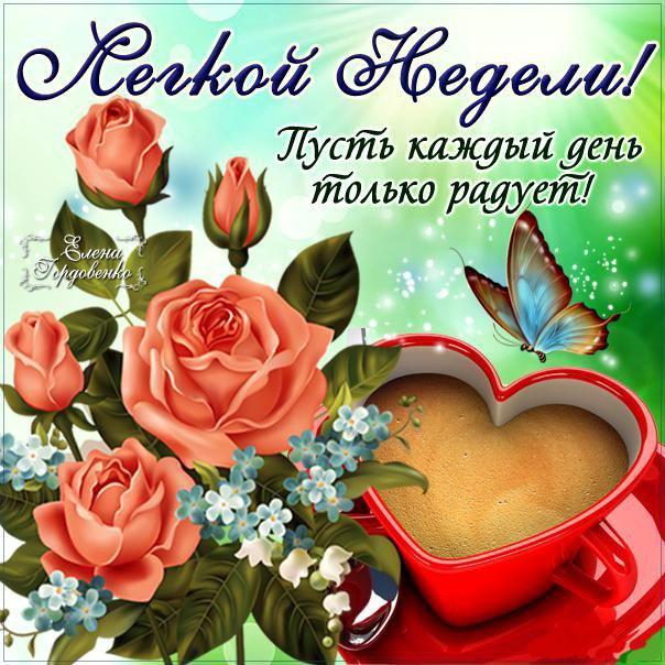 3470549_nedelya__ (604x604, 81Kb)