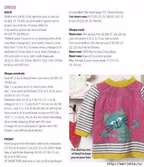 Детское платье спицами с аппликацией «счастливый кот» (3) (494x571, 215Kb)