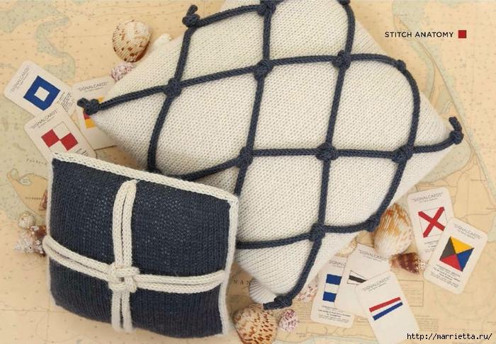 Вяжем спицами подушки с узлами для интерьера в морском стиле (3) (700x486, 287Kb)