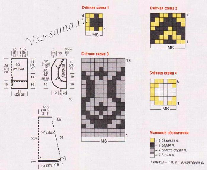 Bolero-i-iubka-s-zhakkardovym-uzorom-shema (700x575, 321Kb)