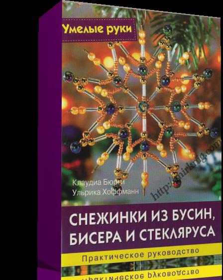4027137_newproject_1_ (448x561, 424Kb)