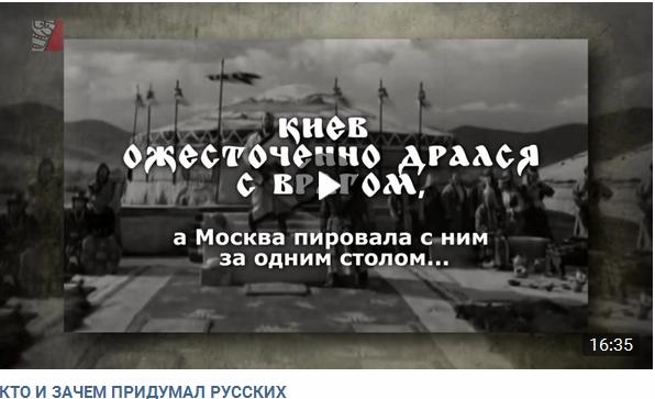 русские (596x363, 271Kb)