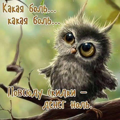 3906024_Kakaja_bol (480x480, 40Kb)