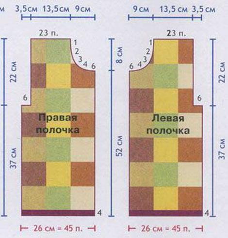 жж2 (470x491, 78Kb)