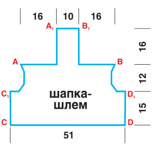 3937411_09VyikroykaSAIT1 (300x294, 11Kb)