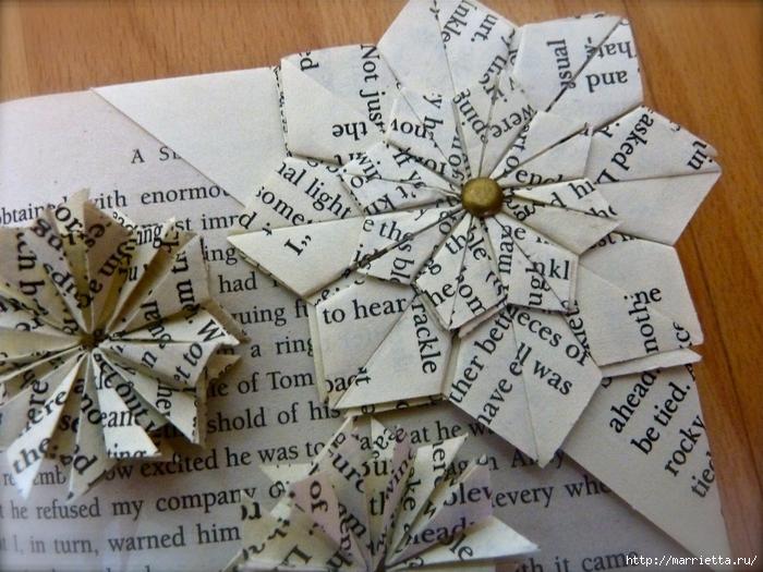 Цветочек оригами - закладка для книжки. Видео МК (700x525, 326Kb)