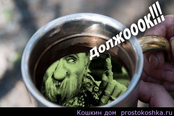 3487914_Kakizbavitsyaotdolgov (600x400, 39Kb)