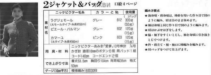 38-2 (700x250, 29Kb)