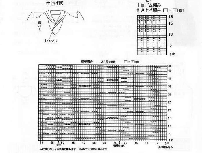 51-9 (700x530, 63Kb)