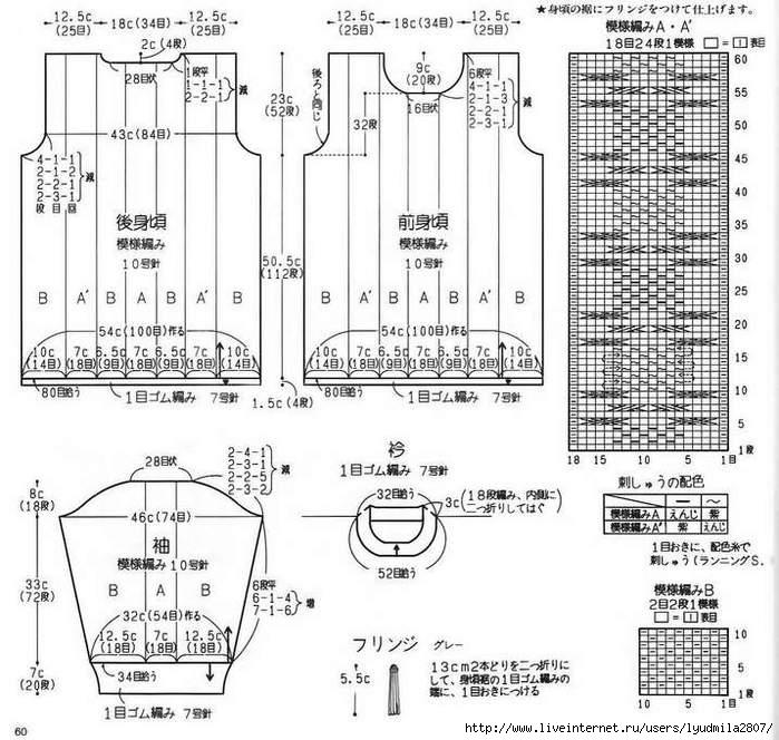 60-15- (700x664, 250Kb)