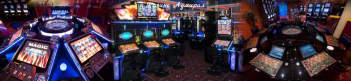 """alt=""""Бесплатно и без регистрации в казино Адмирал igrat-c""""/2835299_KAZINO_ADMIRAL (700x162, 249Kb)"""
