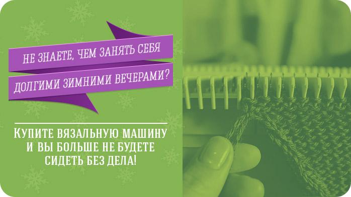 4815838_knitting_machine_vk (698x393, 67Kb)