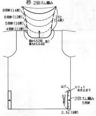 65-21- (322x390, 14Kb)