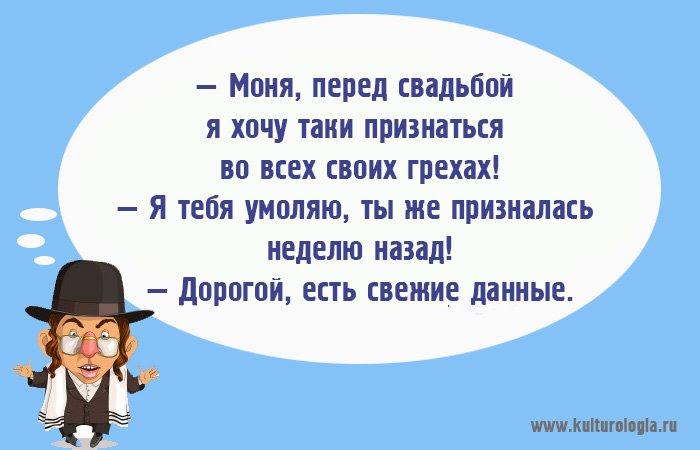 3906024_1 (700x450, 58Kb)