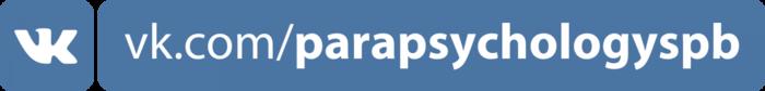 1727489_parapsychologyspb (700x84, 28Kb)