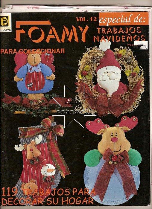 00 17 Foamy para Coleccionar vol.12 (Caracolito) (508x700, 116Kb)