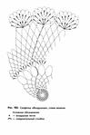 Превью Вязаные скатерти и салфетки6 (367x553, 121Kb)